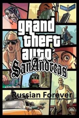 Grand Theft Auto San Andreas - Russia Forever