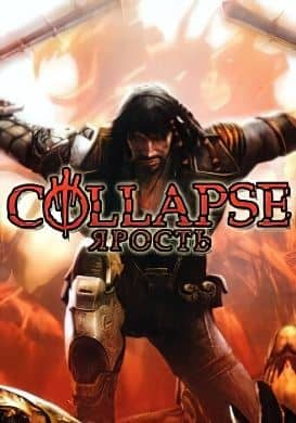 Collapse The Rage