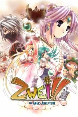 Zwei The Arges Adventure